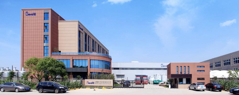 Китай самый лучший Завод по обработке молокозавода на сбываниях