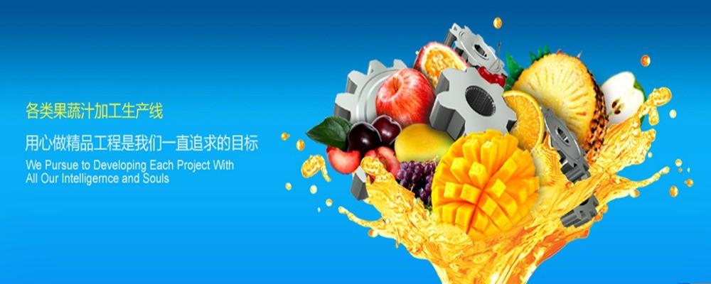 Китай самый лучший Промышленный йогурт делая машину на сбываниях