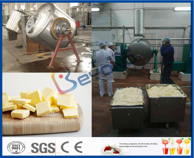 Integrated Cow Milk / Buffalo Milk Butter Maker Machine For Butter Manufacturing Process